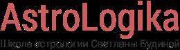 AstroLogika